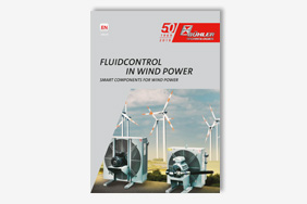 tn_Flyer_WindPower_EN.jpg